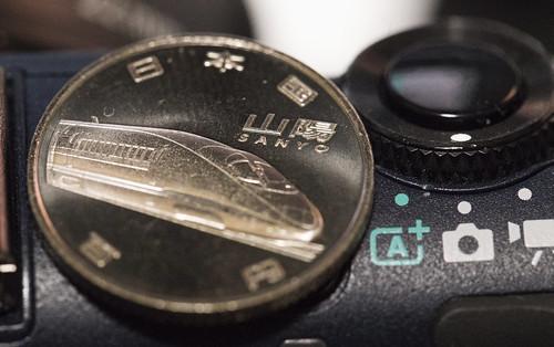 新幹線鉄道開業50周年記念百円クラッド貨幣_05