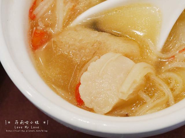 台北東區華漾大飯店港式飲茶 (38)