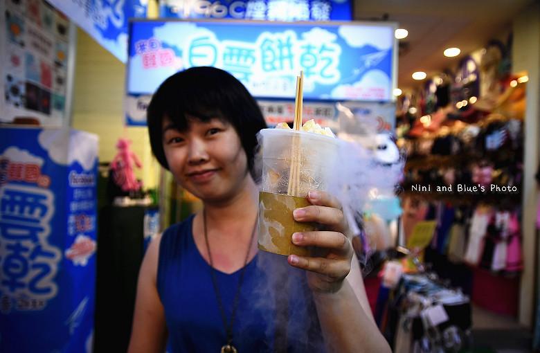 逢甲夜市美食小吃冰飲料韓國白雲餅乾13
