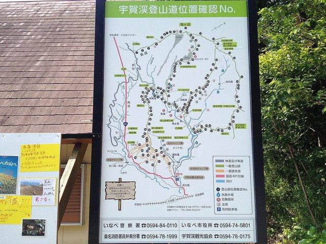 竜ヶ岳 宇賀渓観光案内所 宇賀渓登山道位置確認No.