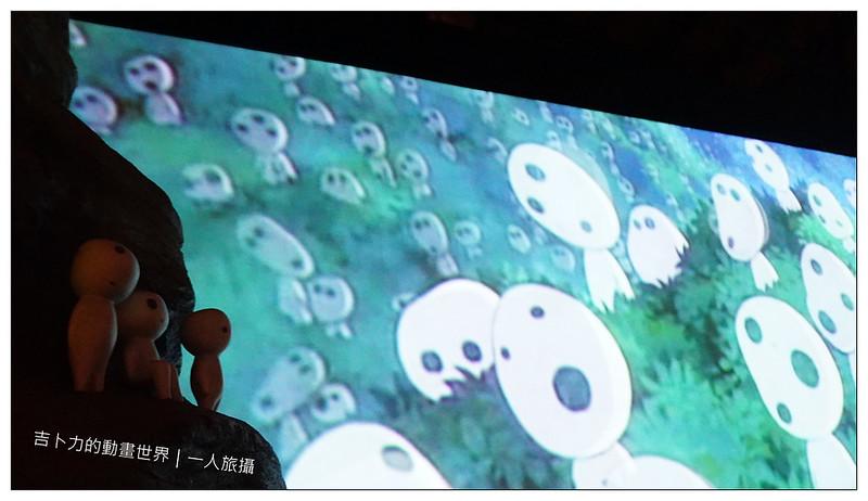 吉卜力的動畫世界 60
