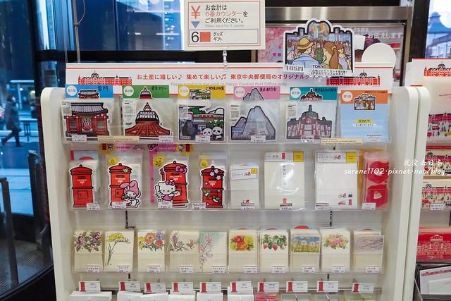 20150212入境-東京-米澤-04東京車站-1250812