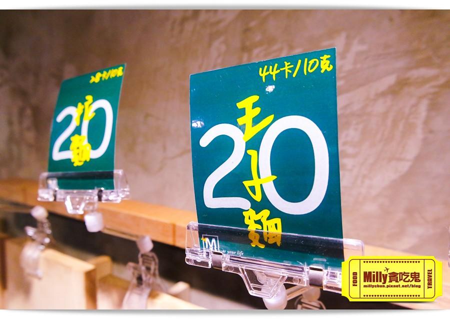 台中饗蔬職人0022