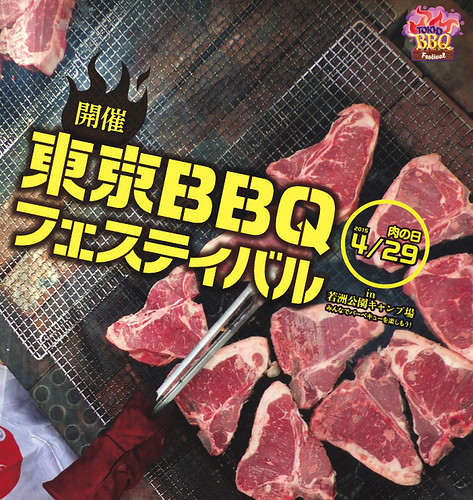 TokyoBBQfes_pop