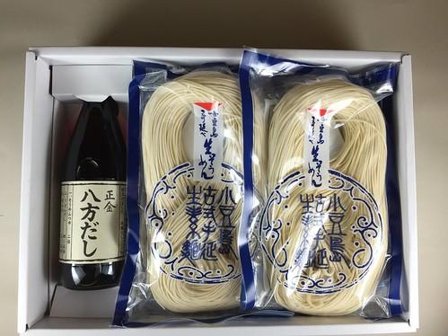 小豆島生素麺ギフト