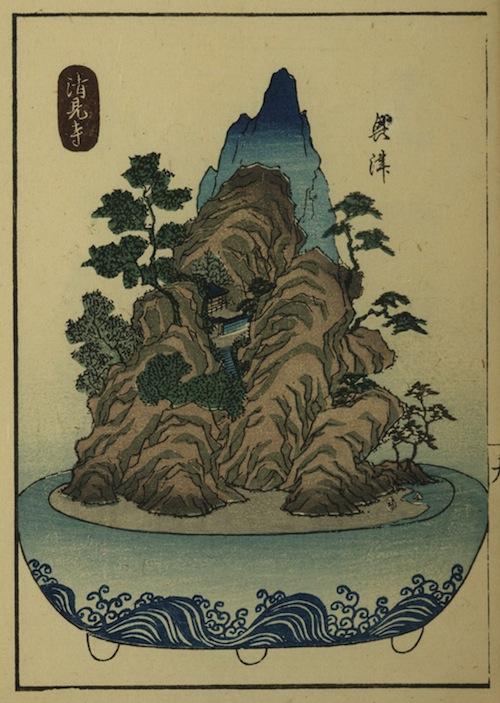 japan53-4