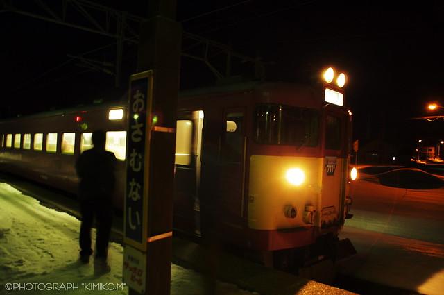 クハ711-210②