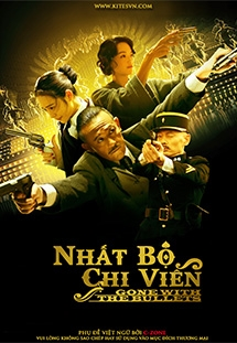 Nhất Bộ Chi Viễn - Gone With The Bullets (2015)