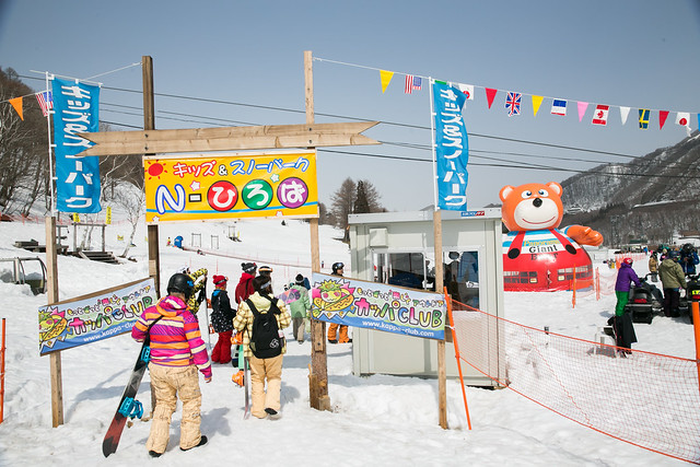 輕鬆滑雪好好玩!『日本滑雪中毒者』苗場滑雪五天四夜 (1) 阿輝要去滑雪啦! @3C 達人廖阿輝