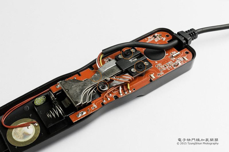 電子快門線加裝開關