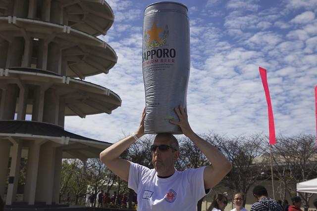 Big Beer Supporter