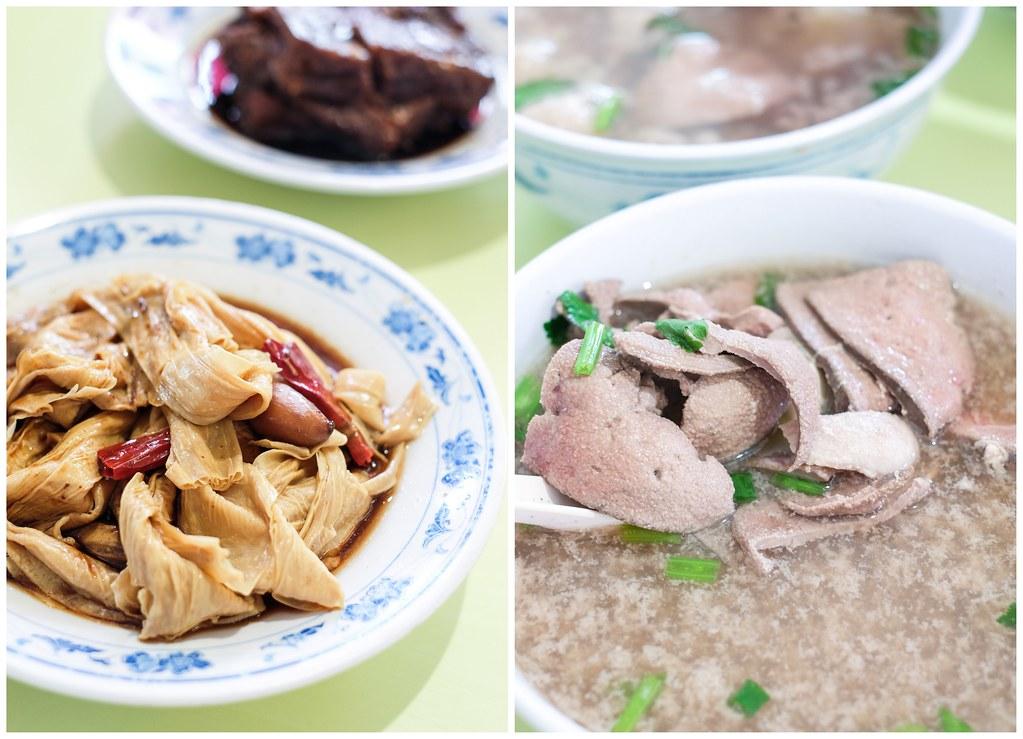 Cheng Mun Kee Pig's Organ Soup