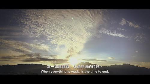 sun sunrise taiwan 台灣 清境 iphone cingjing 日 iphone6