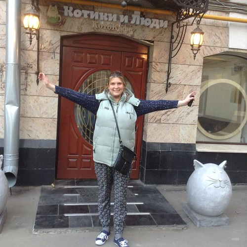 Здравствуйте, Котики! Сейчас мы все изучим и проинспектируем!))) #москва #котикиилюди #работа