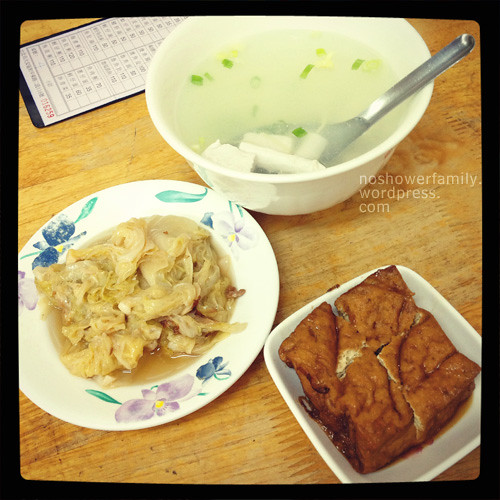milkfish soup, braised tofu, braised cabbage