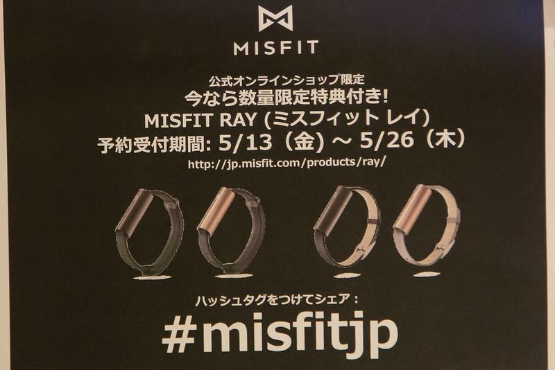 misfitjp-34