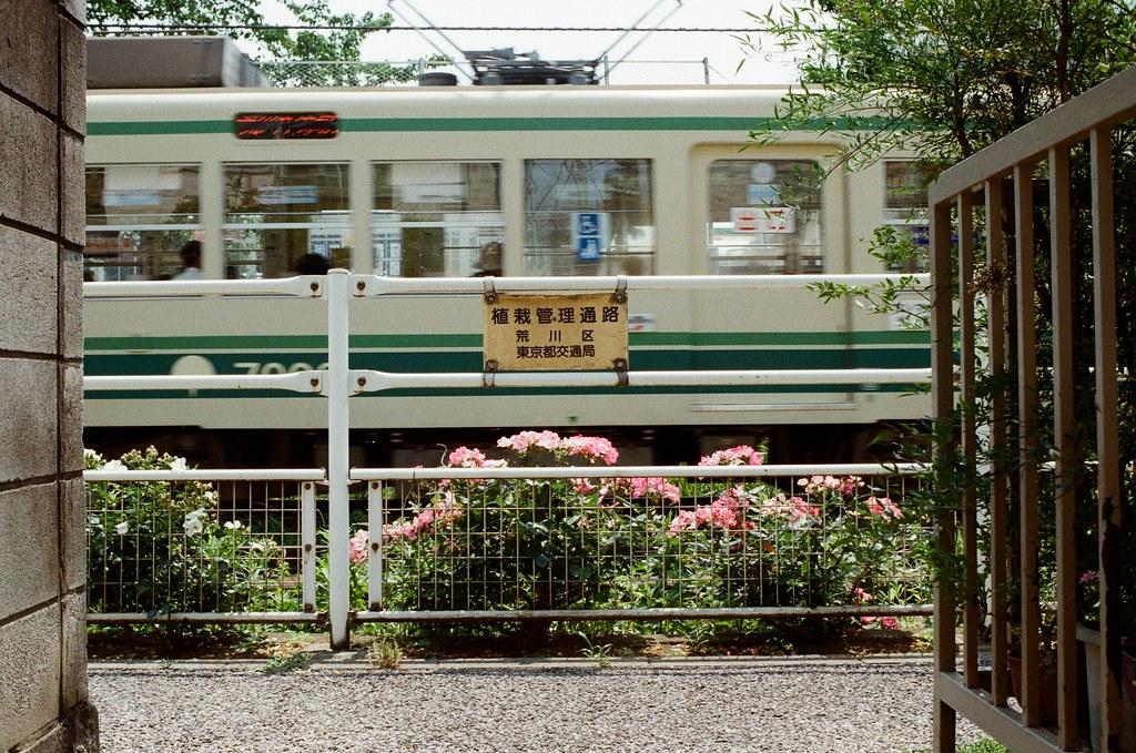 荒川電車 三之輪 Tokyo Japan / Kodak ColorPlus / Nikon FM2 本來是想說簡單紀錄在哪裡,告示牌上的位置,在準備按下快門的時候聽到平交道的聲音,往前看剛好有一台舊的荒川路面電車要進站。  我就又跑回原來的位置、原來的構圖,拍下這張。  Nikon FM2 Nikon AI AF Nikkor 35mm F/2D Kodak ColorPlus ISO200 6412-0029 2016/05/22 Photo by Toomore