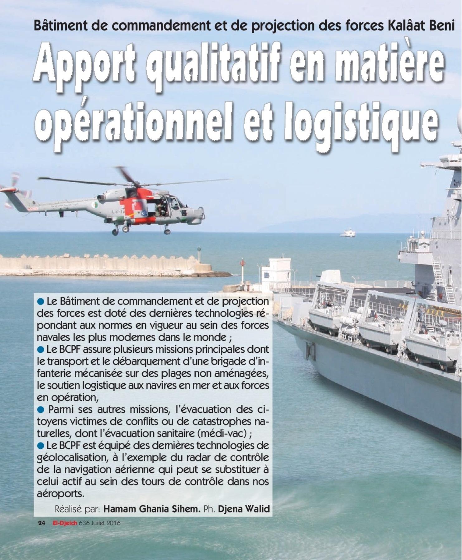 Armée Algérienne (ANP) - Tome XIV - Page 37 27736950123_b8365d50f5_o