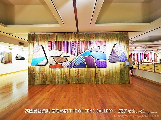 泰國曼谷景點 皇后藝廊 THE QUEENS GALLERY 69