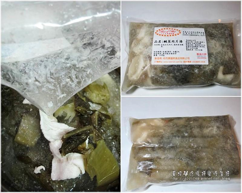 08-1鹹菜肉片湯