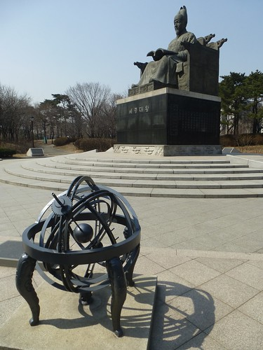 Co-Seoul-Parc-Yeouido (14)