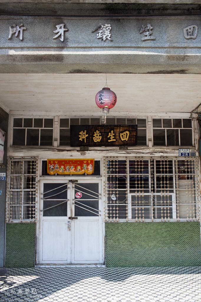 台南私藏景點-麻豆市場吃吃吃 (36)