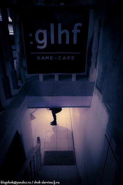 GLHF-6