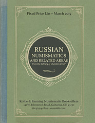 Kolbe-Fanning Russian Fixed Price List