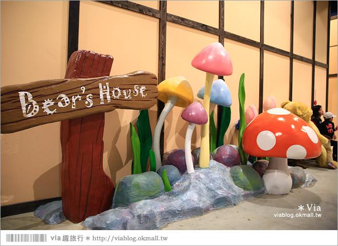 【熊大庄】嘉義民雄熊大庄森林主題園區~新觀光工廠報到!小熊的童話森林真實版28