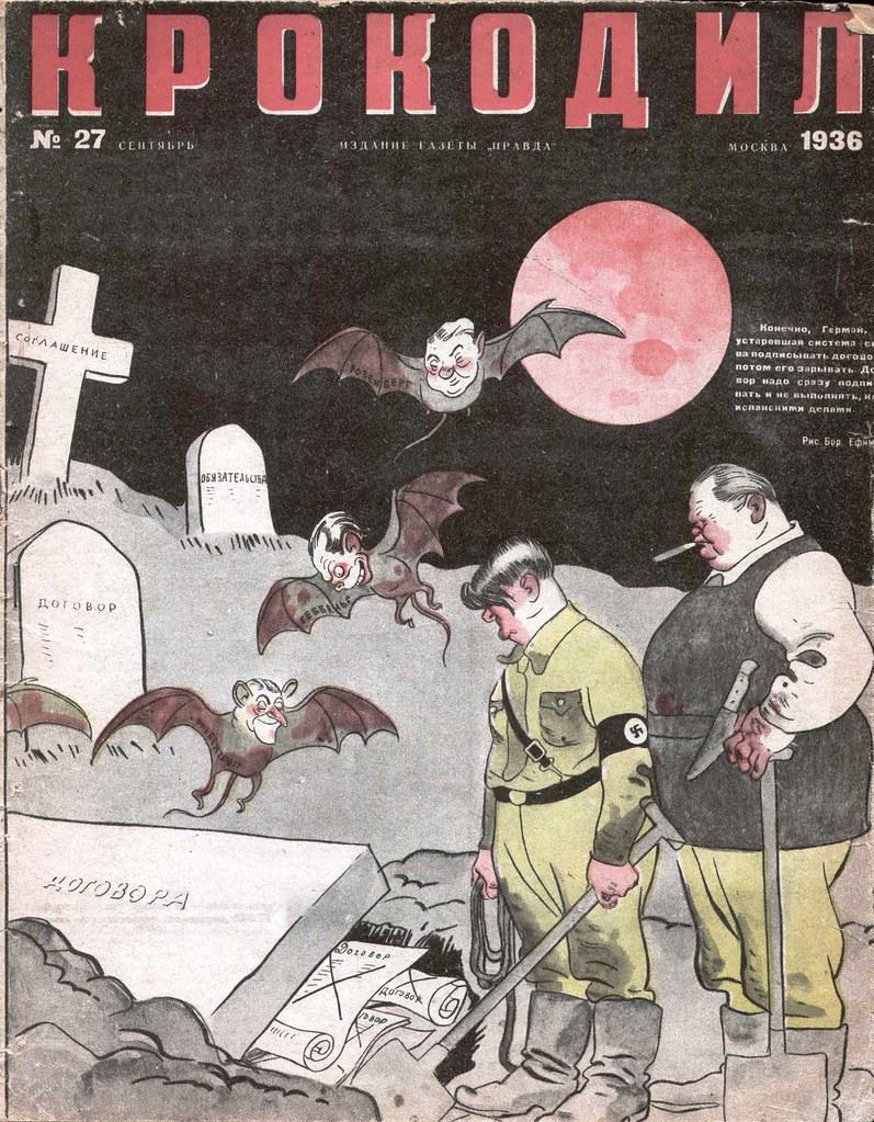 Krokodil_1936_27_01