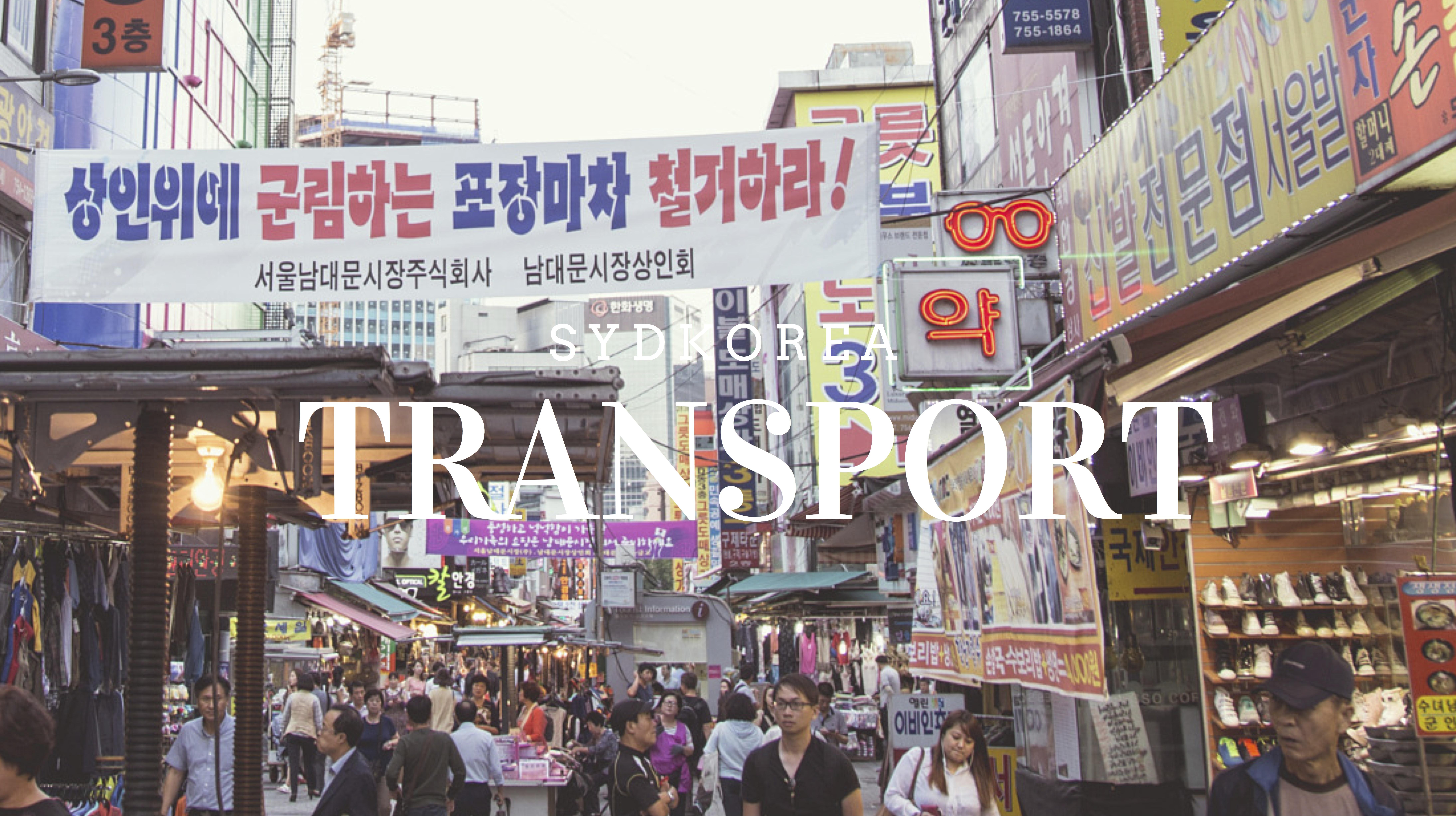 Rejsebudget Sydkorea Transport1