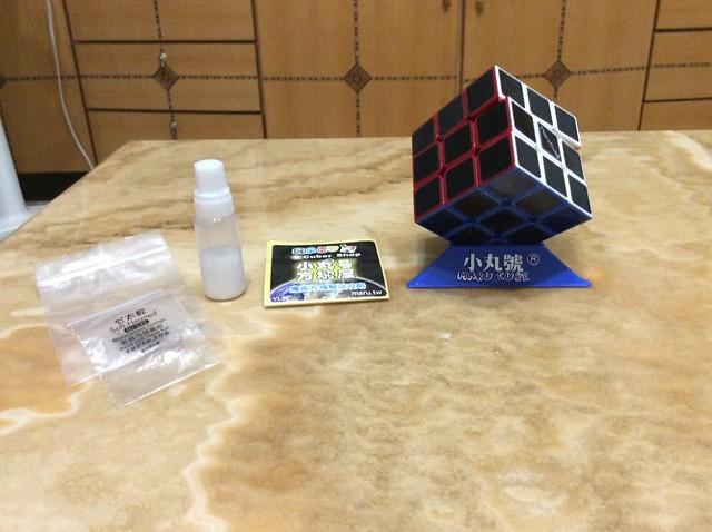 小丸號魔術方塊cx3s 包裝內容