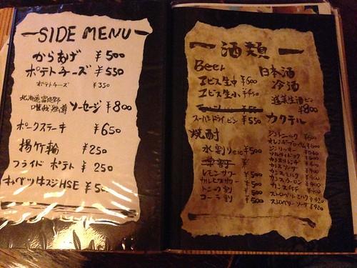 gifu-takayama-jakson-menu03
