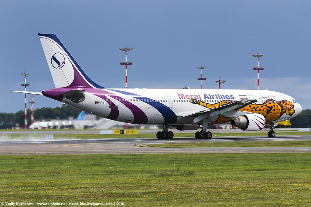 "Meraj Airlines ""Asiatic Cheetah"" Airbus A300 EP-SIG"