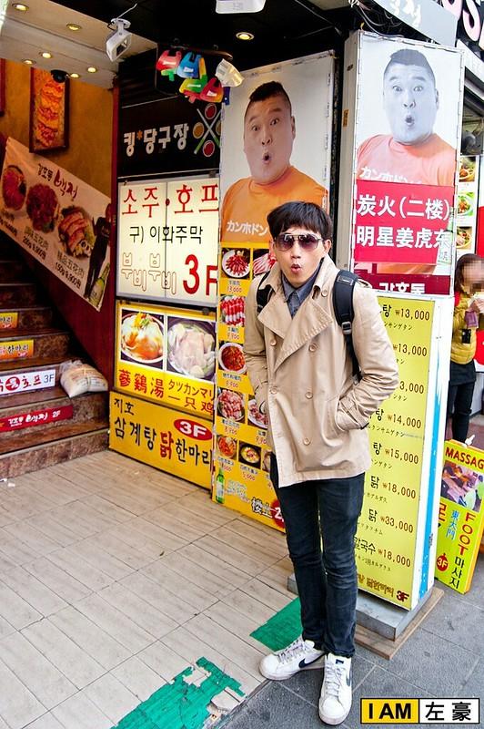 江虎東燒肉_5814
