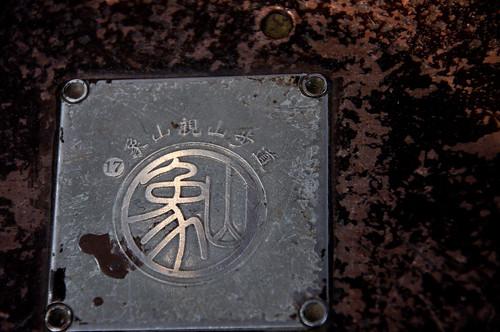 象山環狀步道-永春崗步道