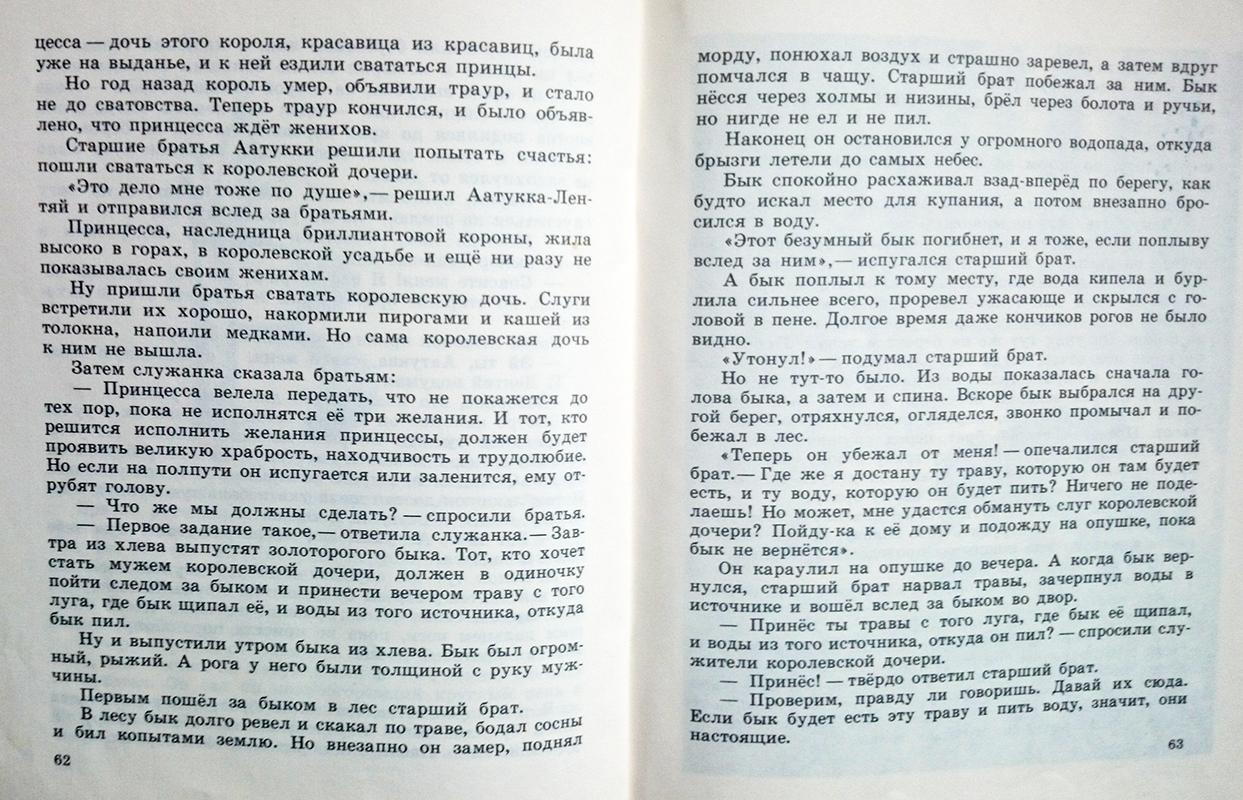 Zamok33