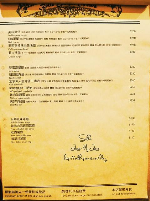 東區美好年代菜單 (1)