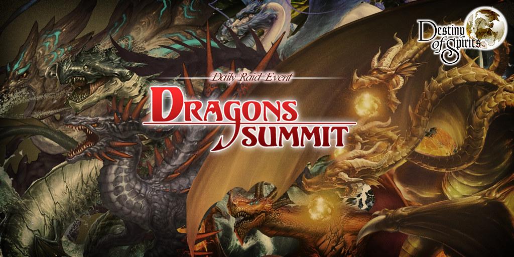DragonsSummit