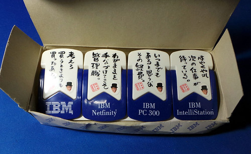 IBM-Logo Goods3
