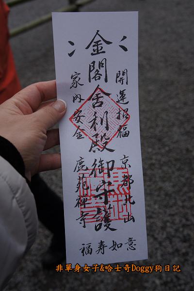 日本京都金閣寺12