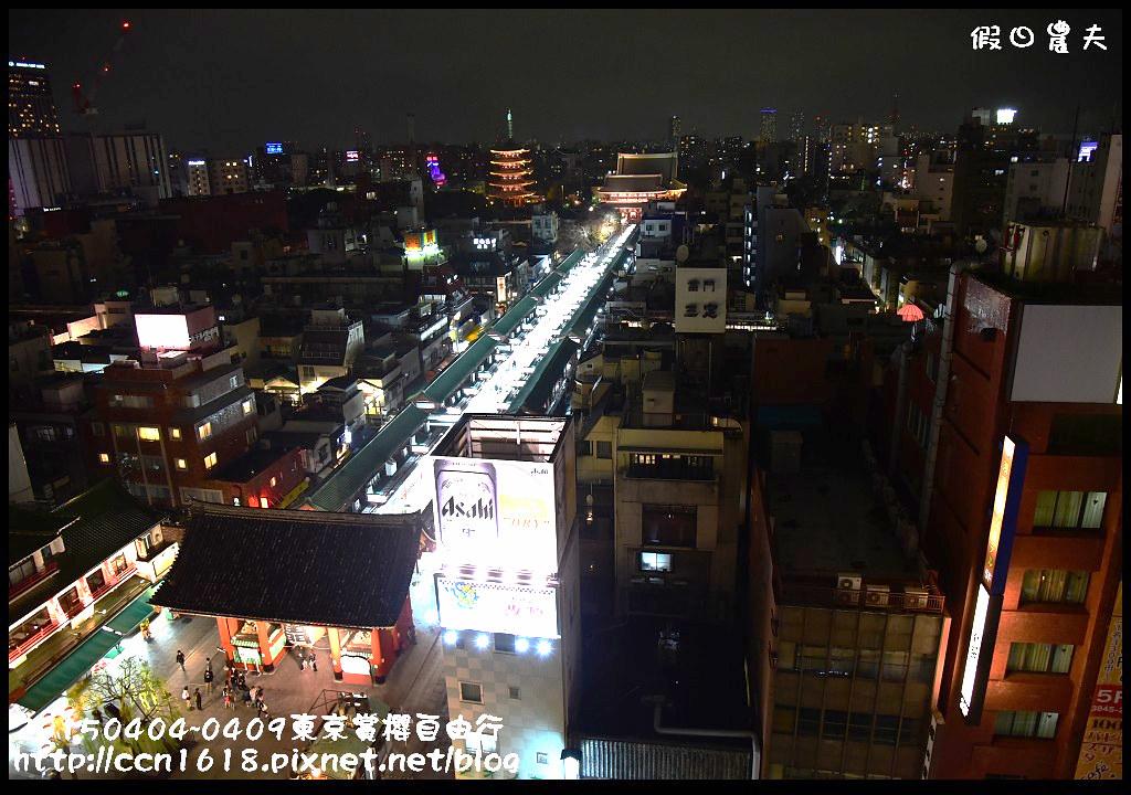 20150404~0409東京賞櫻自由行DSC_4626