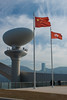Kai Tak Cruise Terminal Tower and Flags 啟德郵輪碼頭