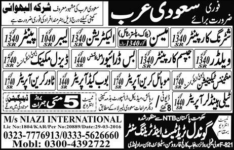 Electrician Painter and Labour Jobs in Saudi Arabia 2016