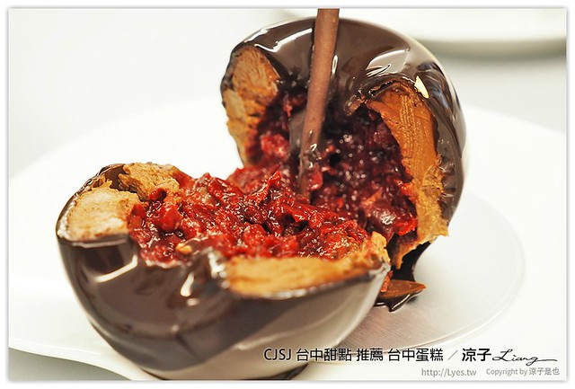 CJSJ 台中甜點 推薦 台中蛋糕 - 涼子是也 blog