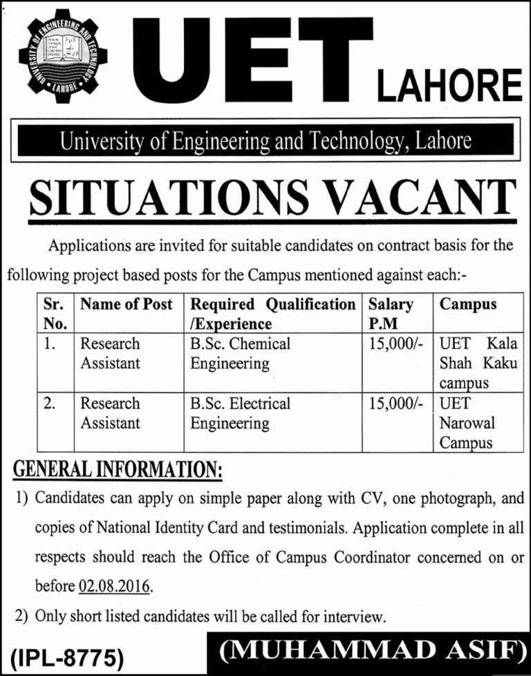 University of Engineering and Technology Lahore Jobs 2016