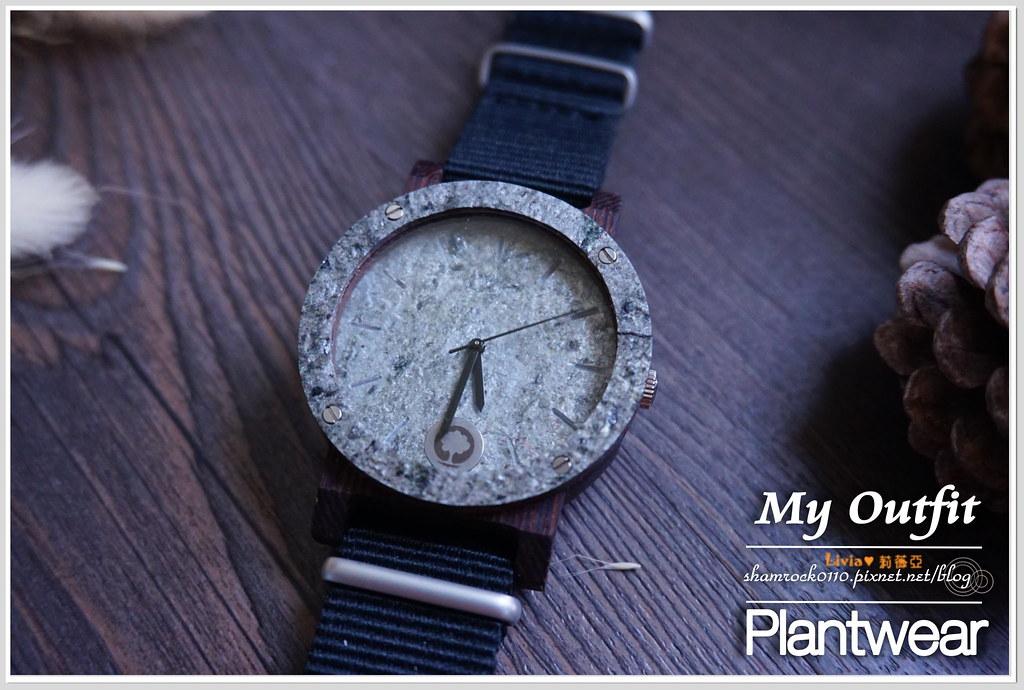 Plantwear木錶 - 11