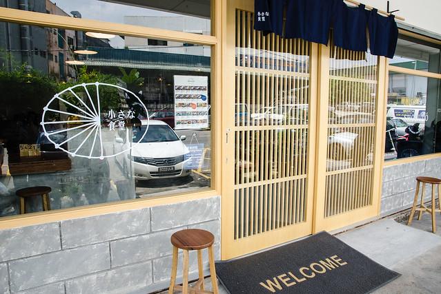 Shokudo Japanese Curry Rice at Taman Paramount, Seapark, Petaling Jaya