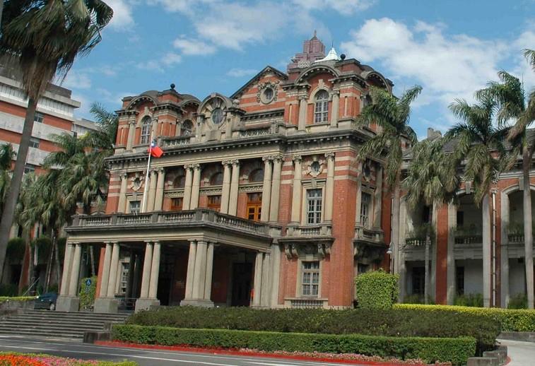 台湾大学病院