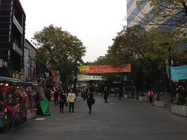 Arriving at Insa-dong Street